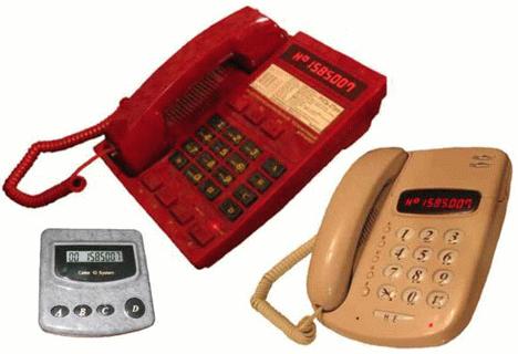 99292bc8cbec1 Что такое телефон с автоматическим определителем номера (АОН ...
