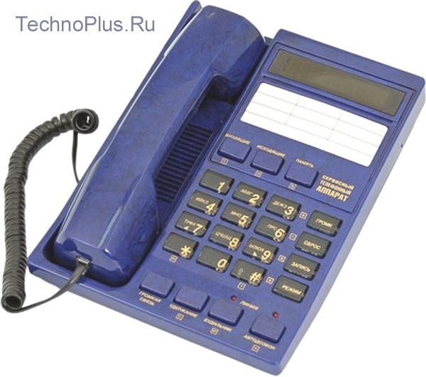 Инструкция телефону аон палиха 2000