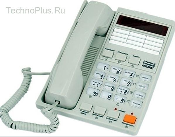 Телефон с АОН,Русь-28